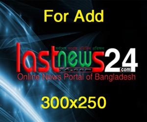 add_300x250_ln24